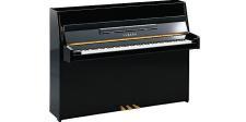 PIANO VERTICAL YAMAHA B2 - Con un tamaño más voluminoso y una estructura más pesada, el nuevo b2 ofrece mayores prestaciones de sonido gracias a su profundidad añadida y su volumen.