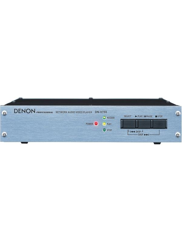 REPRODUCTOR MULTIMEDIA DENON DN-V755 - Reproductor de archivos Audio-Video. Disco duro interno de 40 GB (ampliable a 137GB).