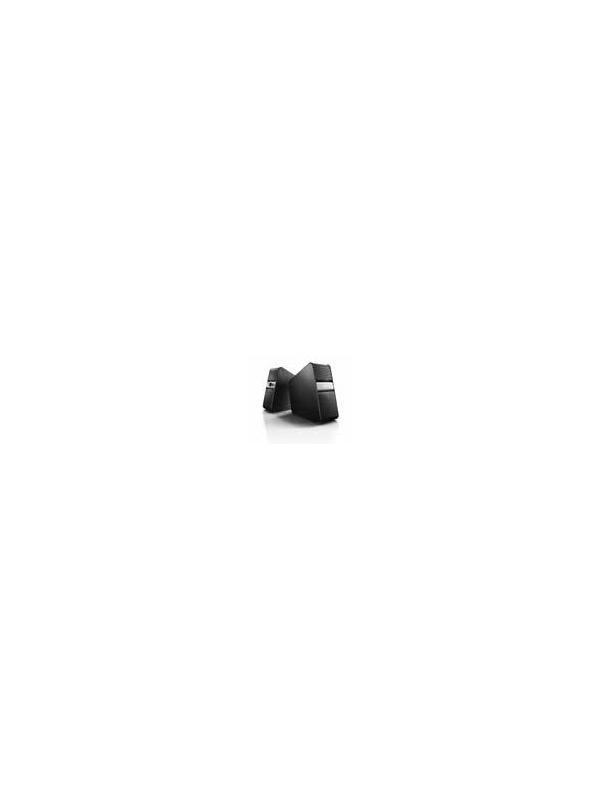ALTAVOZ AUTOAMPLIFICADO YAMAHA NX-B55 - Altavoz autoamplificado para sacar el máximo partido a un TV, PC, tableta o teléfono inteligente.