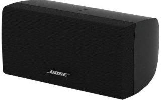 Bose New Horizontal Center Speaker - Canal Central delantero para Acoustimass 15II, Acoustimass 10III y IV, Lifestyle 38III y V-25.